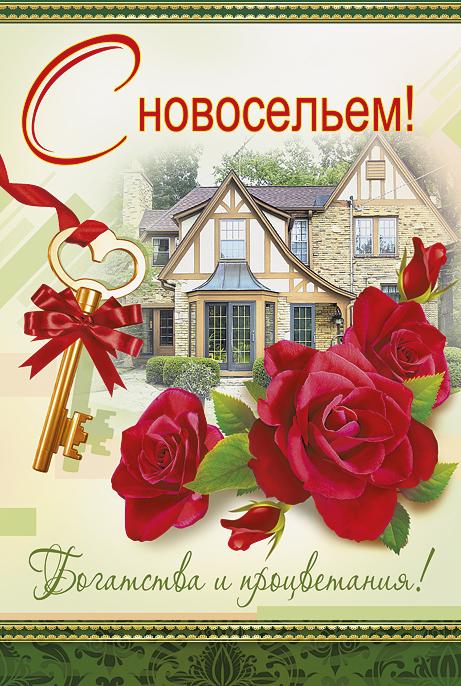 http://sh.uploads.ru/t/zSuhH.jpg