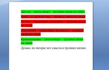 http://sh.uploads.ru/t/zVQd6.jpg
