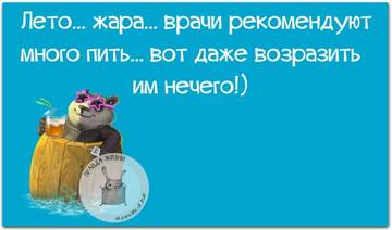 http://sh.uploads.ru/t/zX5Du.jpg