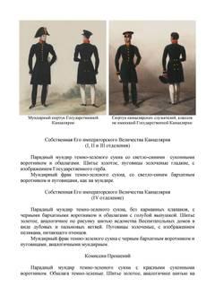 http://sh.uploads.ru/t/zY7NA.jpg