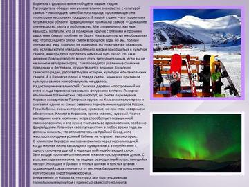 http://sh.uploads.ru/t/zYr7J.png