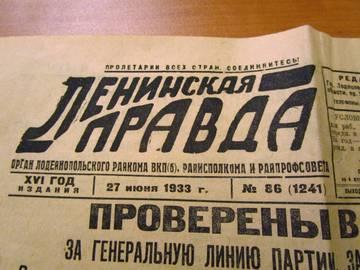 http://sh.uploads.ru/t/zbAPZ.jpg