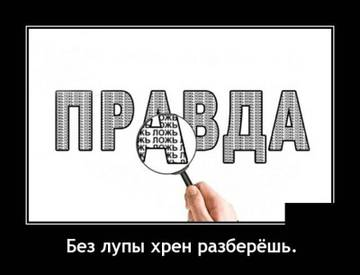 http://sh.uploads.ru/t/zcMn2.jpg