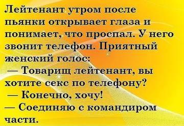 http://sh.uploads.ru/t/zdCfW.jpg