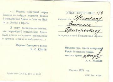 http://sh.uploads.ru/t/zk4yN.jpg
