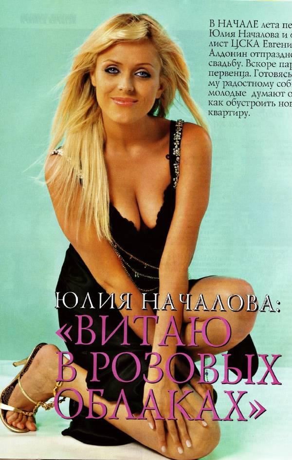 http://sh.uploads.ru/t/zkMoa.jpg