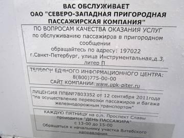http://sh.uploads.ru/t/zkiXa.jpg