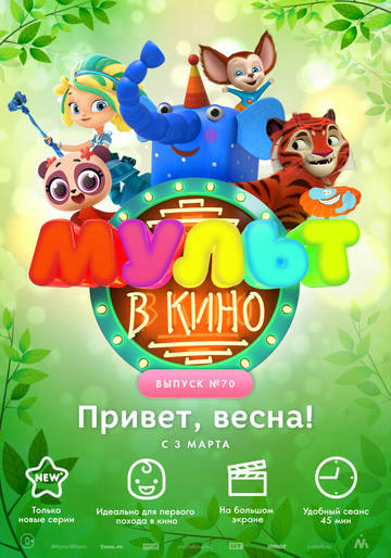 http://sh.uploads.ru/t/zmgNj.jpg