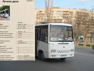 http://sh.uploads.ru/t/znMeO.jpg