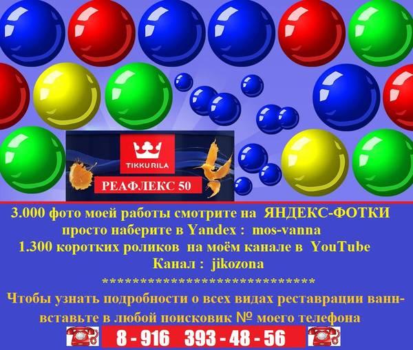 http://sh.uploads.ru/t/znUyE.jpg
