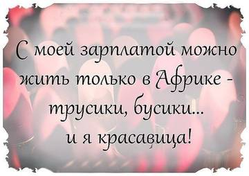 http://sh.uploads.ru/t/zp3kK.jpg