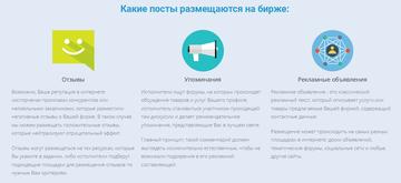 http://sh.uploads.ru/t/zqUyx.png