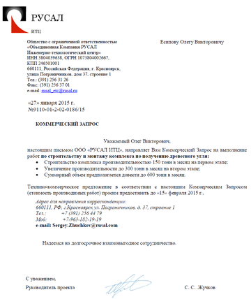 http://sh.uploads.ru/t/zs851.png