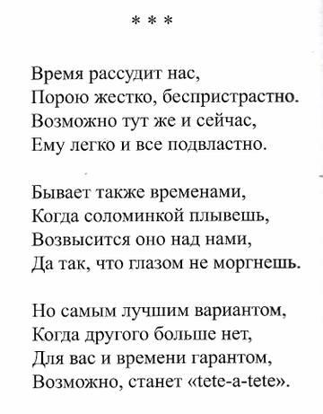 http://sh.uploads.ru/t/zuGC8.jpg