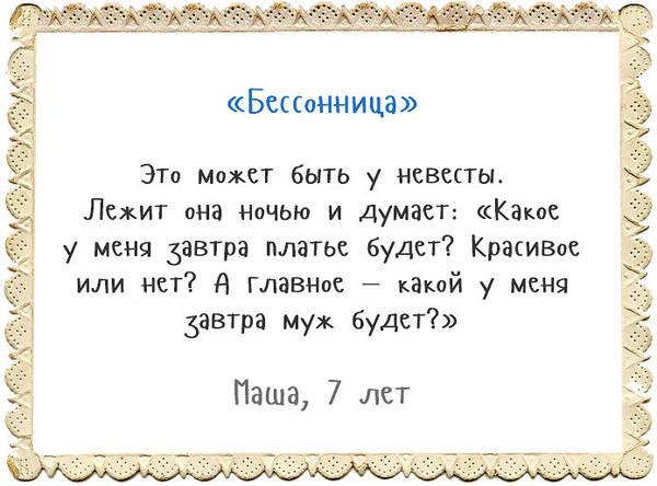 http://sh.uploads.ru/t/zvjro.jpg