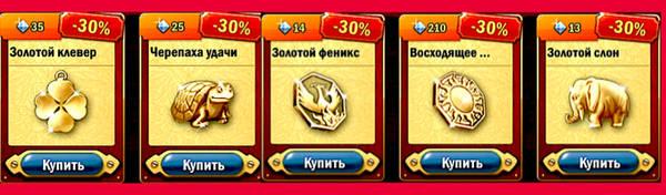 http://sh.uploads.ru/t/zvswP.jpg