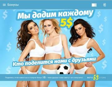 http://sh.uploads.ru/t/zxmcA.jpg