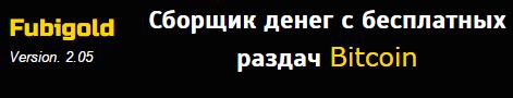 http://sh.uploads.ru/t1Jzu.png