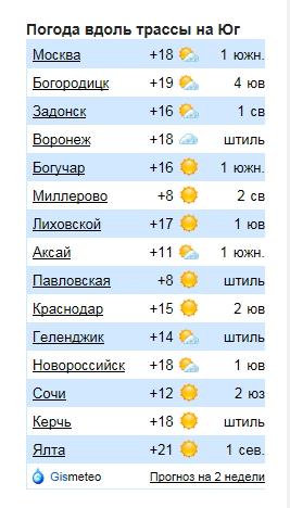http://sh.uploads.ru/t7JD6.jpg