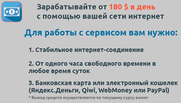 http://sh.uploads.ru/tCvrD.png