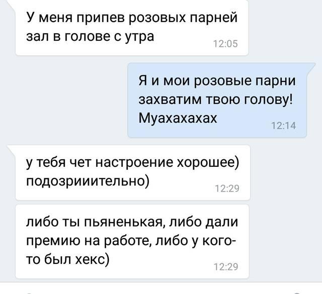 http://sh.uploads.ru/tE5Km.jpg