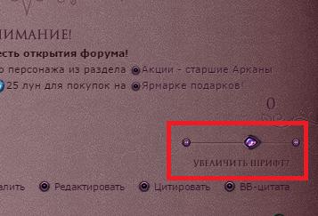 http://sh.uploads.ru/tGWY1.png