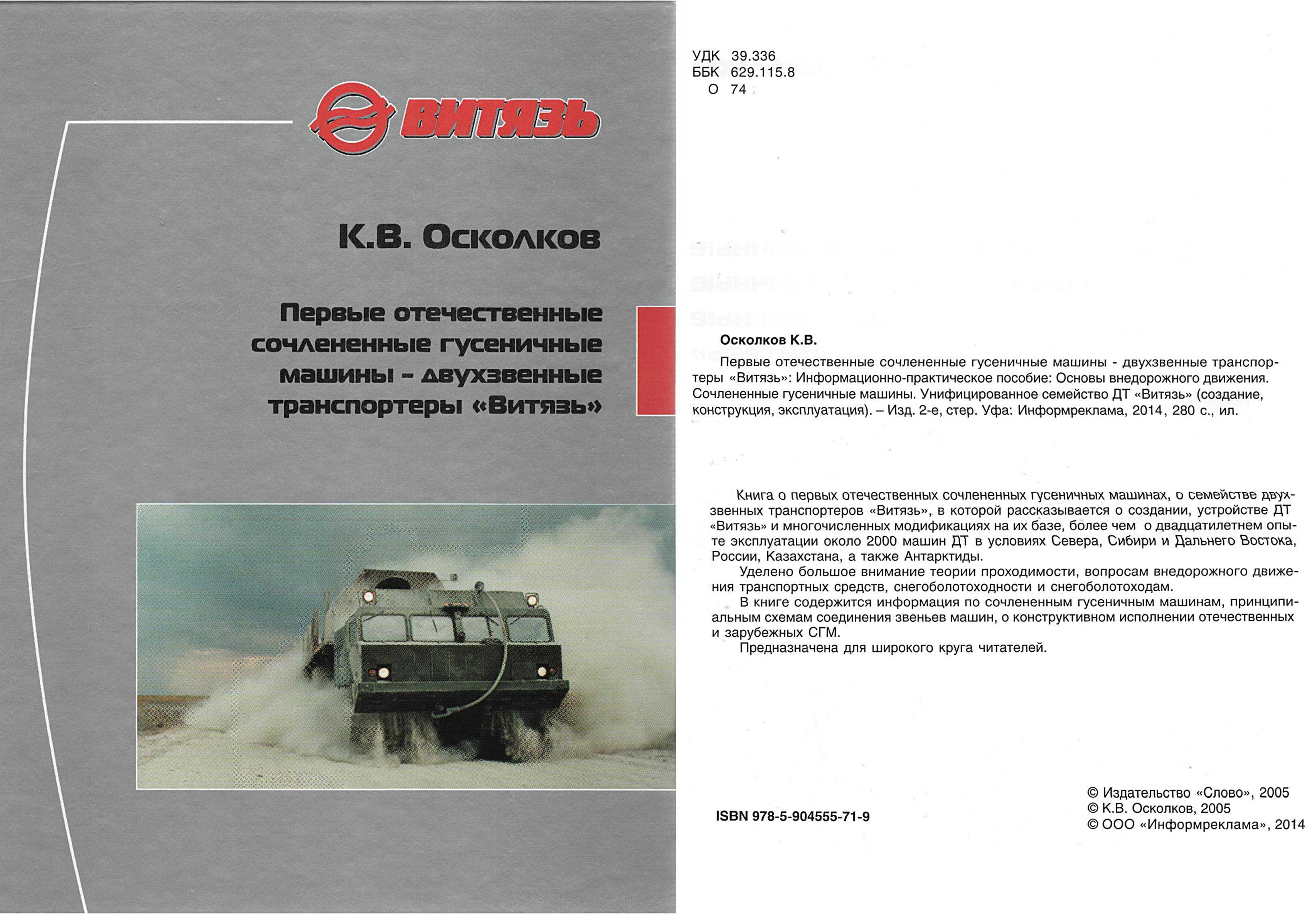 http://sh.uploads.ru/tGinB.jpg