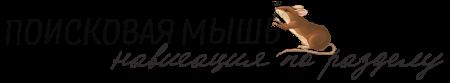 http://sh.uploads.ru/tKO3M.png