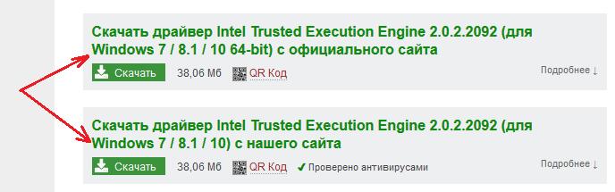 http://sh.uploads.ru/tSDeI.png