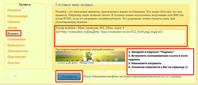 http://sh.uploads.ru/thPxy.png