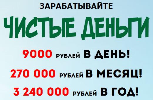 http://sh.uploads.ru/tjMnr.png