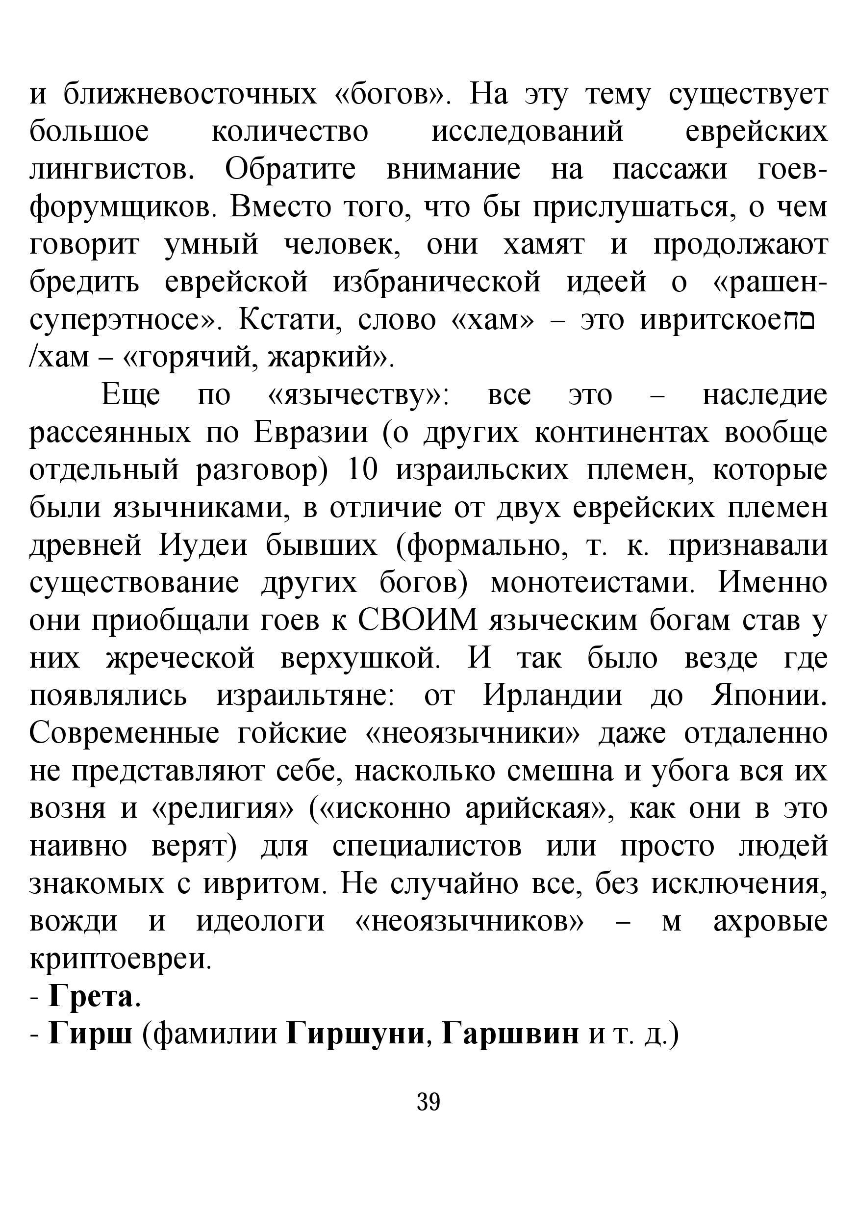 http://sh.uploads.ru/tsaeE.jpg