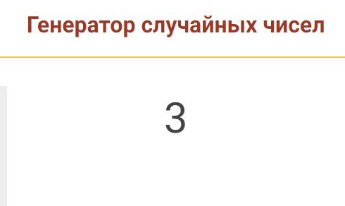 http://sh.uploads.ru/u3OR1.png