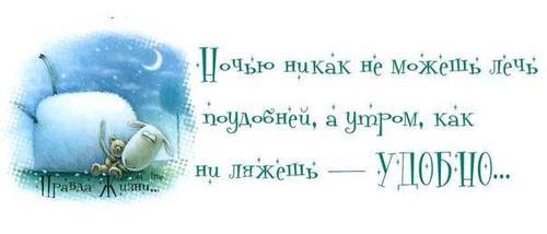 http://sh.uploads.ru/u9Wz3.jpg