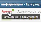 http://sh.uploads.ru/uEi53.png