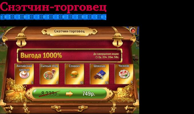 http://sh.uploads.ru/uOrSP.png