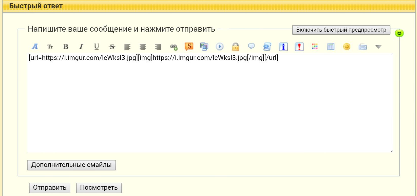 http://sh.uploads.ru/ud5B3.jpg