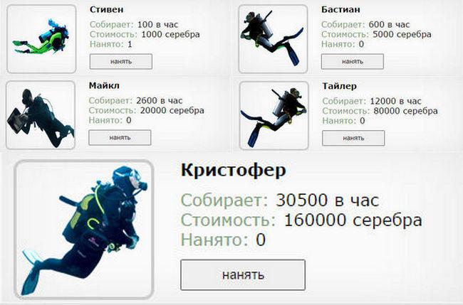 http://sh.uploads.ru/uxtIR.jpg