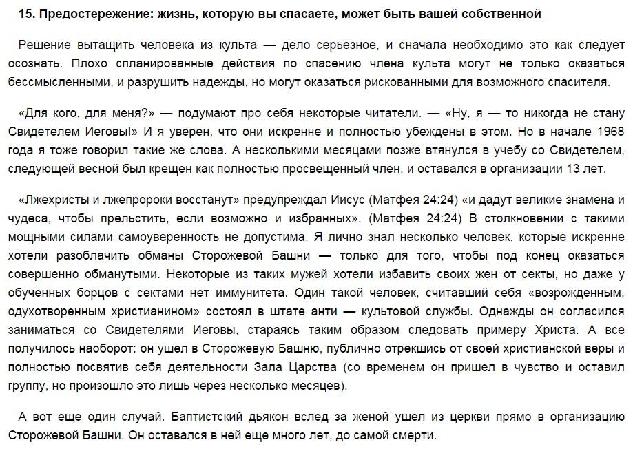 http://sh.uploads.ru/uzNb5.jpg