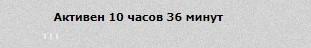 http://sh.uploads.ru/v3u75.jpg