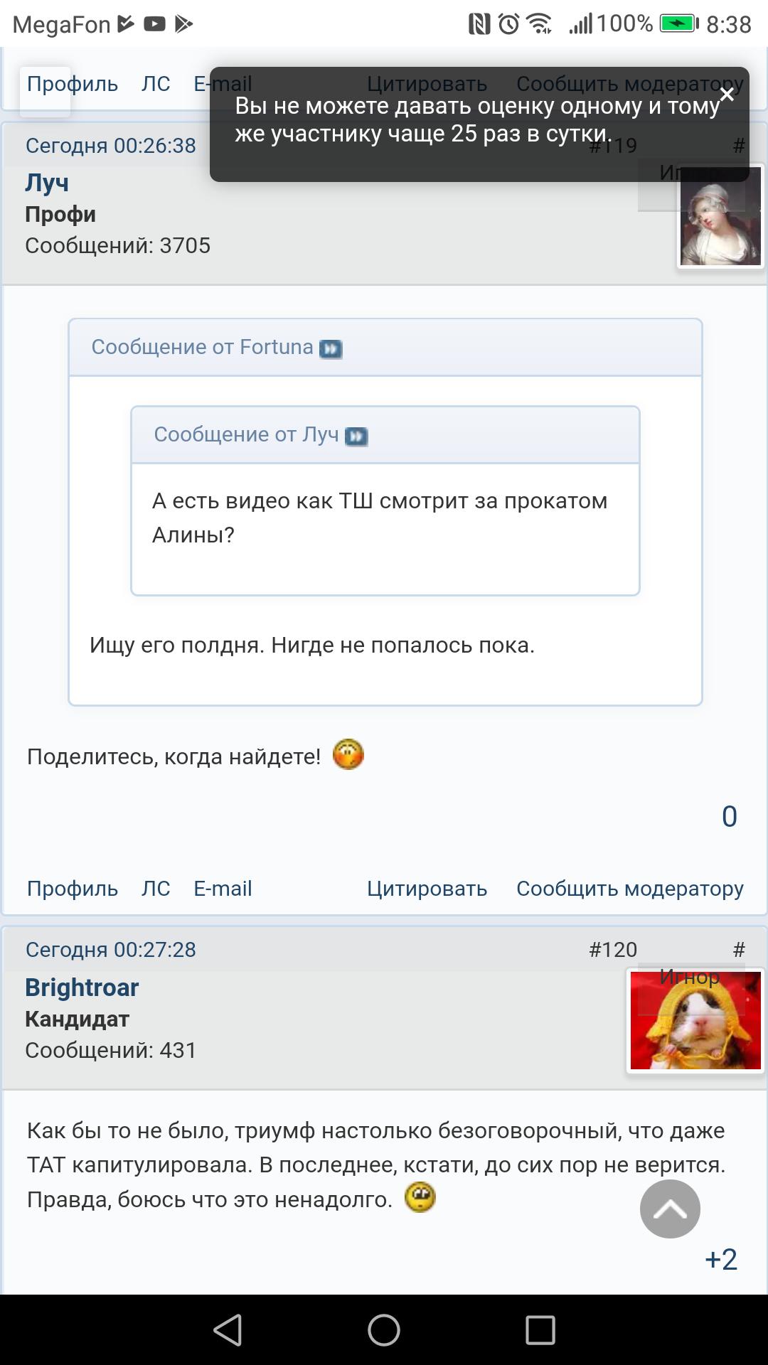 http://sh.uploads.ru/vQe2A.png