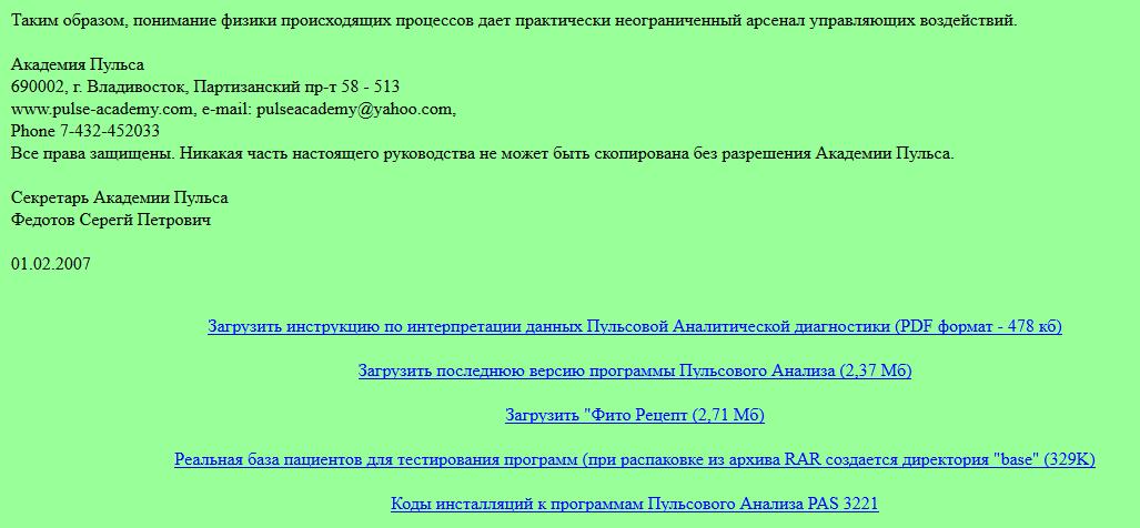 http://sh.uploads.ru/vVaJz.png