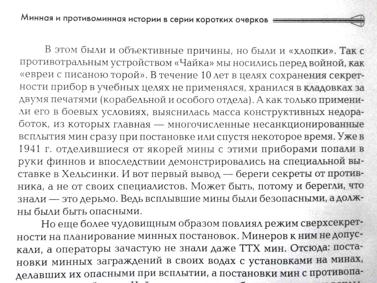 http://sh.uploads.ru/vmA0h.jpg