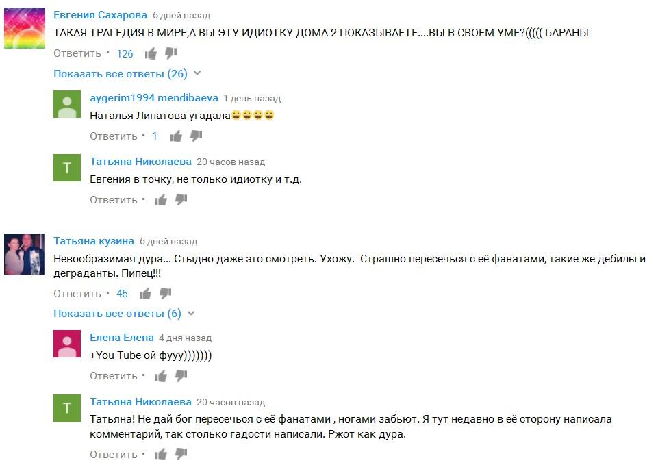 http://sh.uploads.ru/vnqFT.jpg