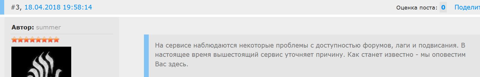 http://sh.uploads.ru/voIgb.png