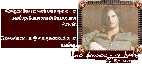 http://sh.uploads.ru/vpQHV.png