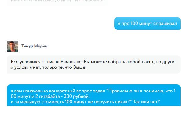 http://sh.uploads.ru/vzKVS.png