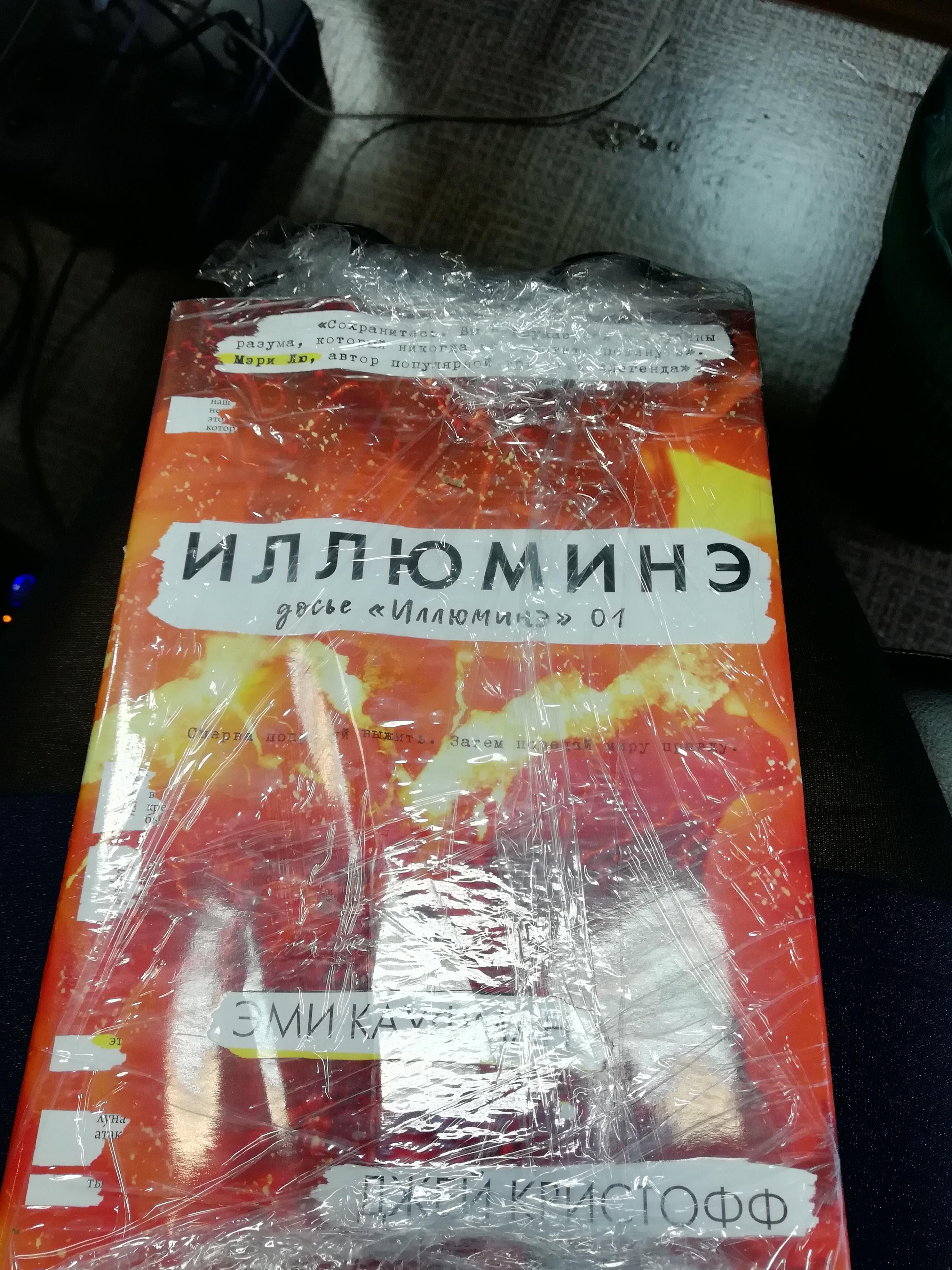 http://sh.uploads.ru/w04Yp.jpg