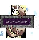 http://sh.uploads.ru/w3hOF.png