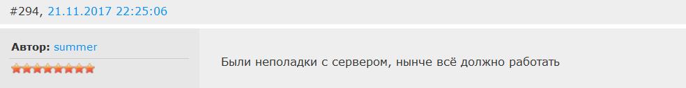 http://sh.uploads.ru/w6ezA.png